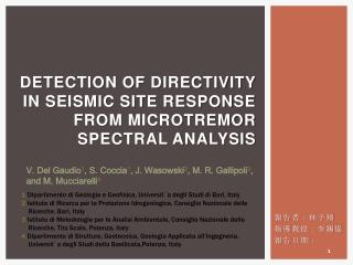 Detection of directivity in seismic site response from  microtremor  spectral analysis