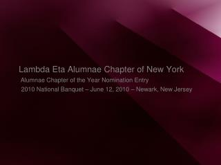 Lambda Eta Alumnae Chapter of New York