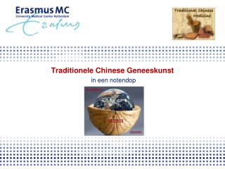 Traditionele Chinese Geneeskunst