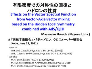Effects on the Vector Spectral Function from Vector- Axialvector  mixing
