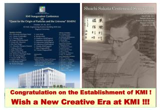 Congratulation on the Establishment of KMI !   Wish a New Creative Era at KMI !!!
