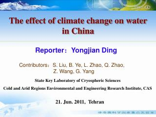 The effect of climate change on water in China