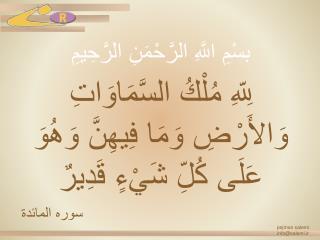 pejman salemi info@salemi.ir