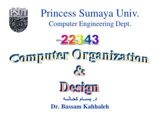 د. بســام كحـالــه Dr. Bassam Kahhaleh