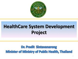 HealthCare System Development Project