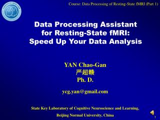 Data Processing Assistant for Resting-State fMRI: Speed Up Your Data Analysis