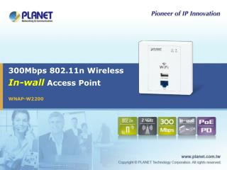 300Mbps 802.11n Wireless In-wall  Access Point