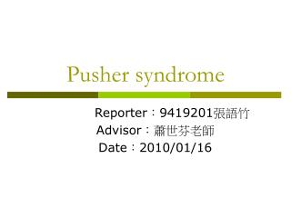 Pusher syndrome