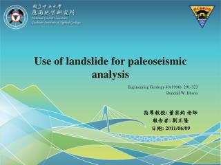 Use of landslide for paleoseismic analysis