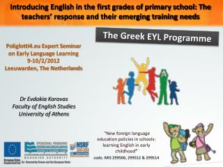 """ New foreign language education policies in schools: learning English in early childhood """