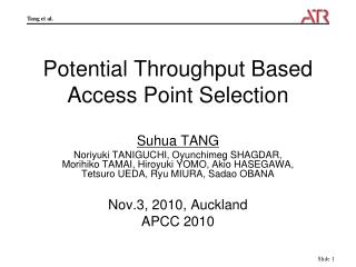 Potential Throughput Based Access Point Selection
