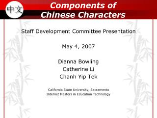Components of Chinese Characters