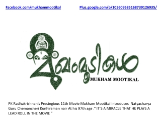 Mukham Mootikal Malayalam Movie