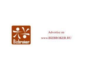 Advertise on BIZBROKER.RU