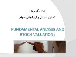 Fundamental anlysis and Stoc k Valuation)