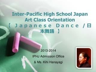 Inter-Pacific High School Japan Art Class Orientation  【  Japanese Dance  /  日本舞踊  】