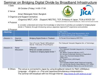 Seminar on Bridging Digital Divide by Broadband Infrastructure