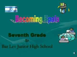 Seventh Grade ז5 Bar Lev Junior High School