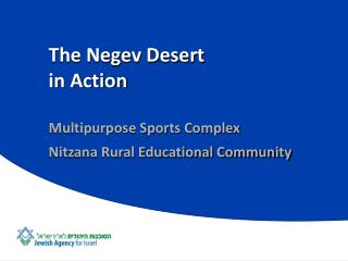 The Negev Desert  in Action Multipurpose Sports Complex Nitzana Rural Educational Community
