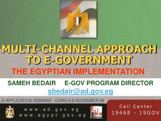 MULTI-CHANNEL APPROACH TO E-GOVERNMENT