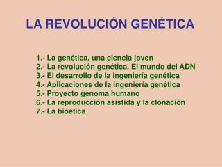 LA REVOLUCIÓN GENÉTICA