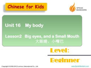 Unit 16    My body Lesson2   Big eyes, and a Small Mouth  大眼睛,小嘴巴