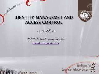 IDENTITY  mANAGEMET  and Access Control