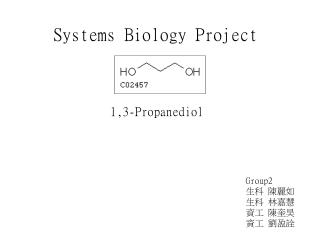 Systems Biology Project