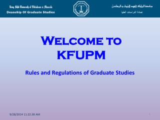 Welcome to KFUPM