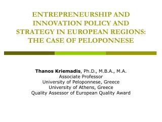 ENTREPRENEURSHIP AND INNOVATION POLICY AND STRATEGY IN EUROPEAN REGIONS: THE CASE OF PELOPONNESE