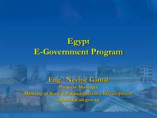 Egypt  E-Government Program