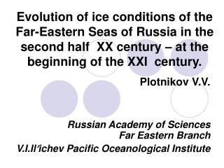 Plotnikov V.V. Russian Academy of Sciences Far Eastern Branch