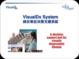 A decision support tool for visually diagnosable disease