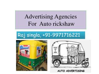 : auto rickshaw advertising ,Call@09971716221