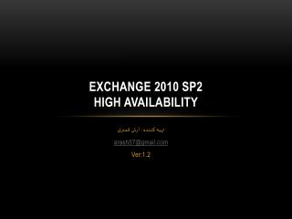 Exchange 2010 SP2 High Availability