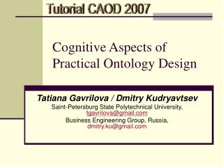 Cognitive Aspects of Practical Ontology Design