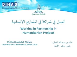 Working in Partnership in Humanitarian Projects