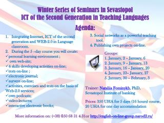 Winter Series of Seminars in Sevastopol  ICT of the Second Generation in Teaching Languages