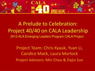 A Prelude to Celebration:  Project 40/40 on CALA Leadership