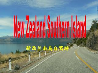 New Zealand Southern Island