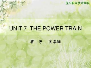 UNIT 7  THE POWER TRAIN