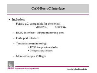 CAN-Bus  μ C Interface