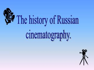 The history of Russian  cinematography.