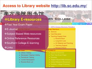 Library E-resources Past Year Exam Paper E-Journal Subject Based Web-resources
