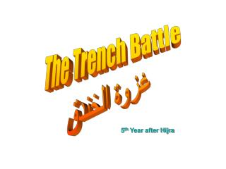 The Trench Battle غزوة الخندق