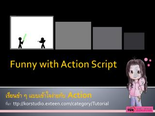Funny with Action Script