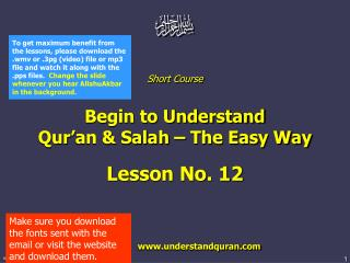 Short Course  Begin to Understand  Qur'an & Salah – The Easy Way Lesson No. 1 2