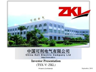 中国可利电气有限公司 China  Keli  Electric Company Ltd zkl