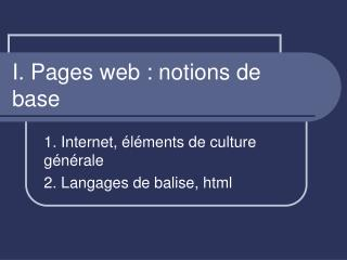 I. Pages web : notions de base