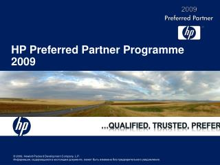 HP Preferred Partner Programme 2009